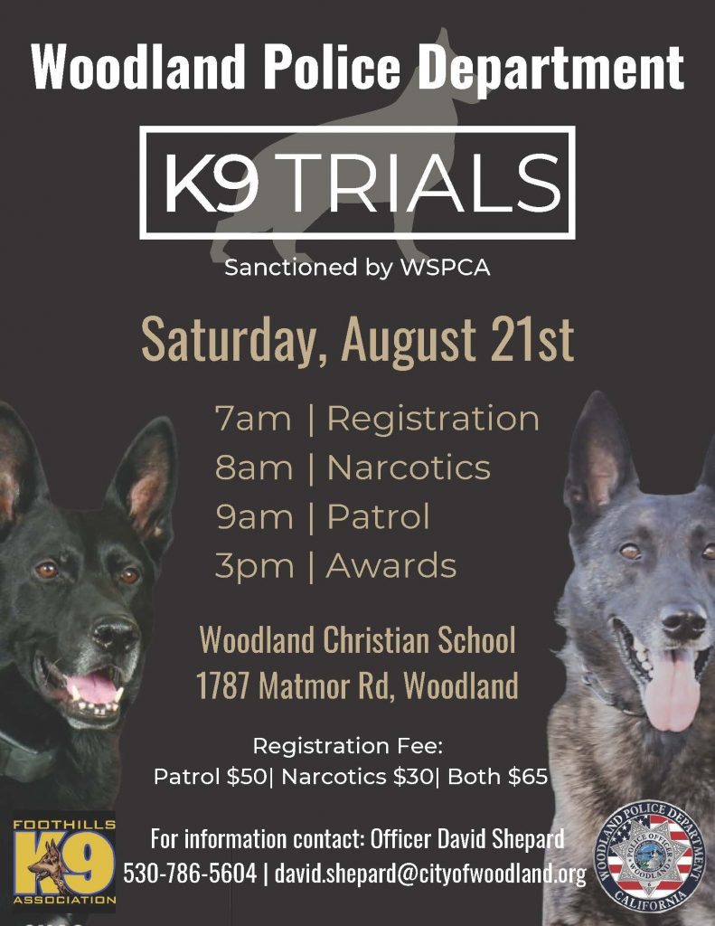 Woodland Police Department K9 Trials on August 21st, 2021
